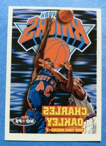 1997 98 new york knicks basketball card