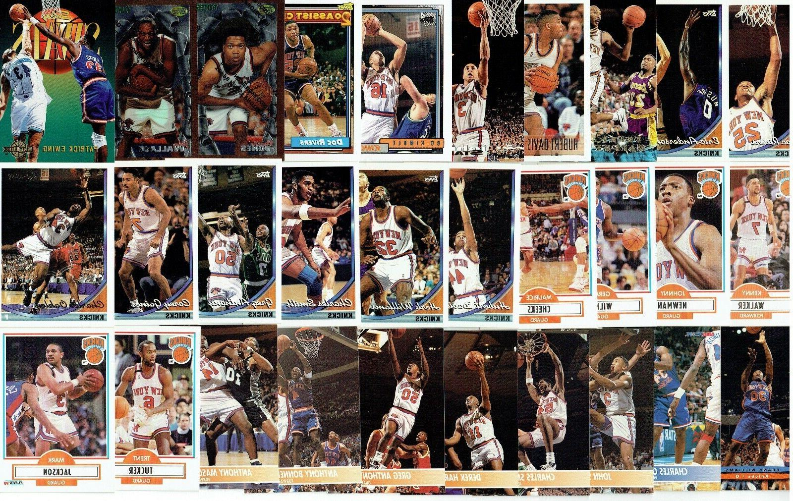 NEW YORK KNICKS LOT OF CARDS COMMONS