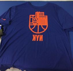 Nike New York Knicks Basketball CityScape DRI-FIT Shirt.Adul
